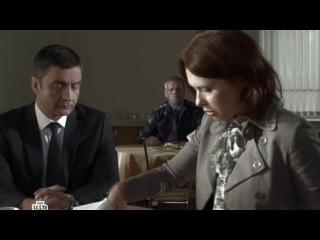 Шеф. 2 сезон. 7 серия [2013]