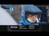 Bones | Кости | 8 сезон 23 серия | Teaser